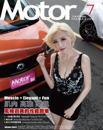 汽車百科雜誌 NO.368 /2016年7月號