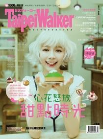 Taipei Walker 241期