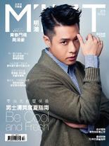 明潮M'INT 2017/7/20 第273期