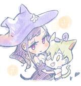魔女組合包