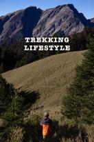 長路健行日記:尼泊爾ACT、西班牙朝聖之路、日本槍岳表銀座、香港麥理浩徑