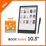 飽讀序號卡1年【1年序號*1張】+ BOOX Note3 10.3吋電子閱讀器