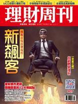 理財周刊907期:新飆客