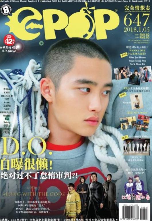 epop Chinese Vol 647