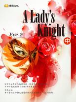 A Lady's Knight 中 (共3冊)