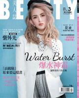 BEAUTY美人誌208期(3月號)