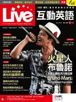 Live互動英語雜誌2018年4月號NO.204