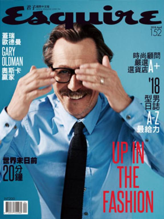 Esquire君子雜誌04月號/2018