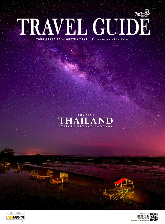 TRAVEL GUIDE March 2018