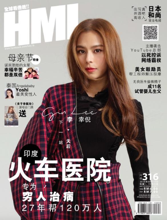 HMI Chinese Vol 316