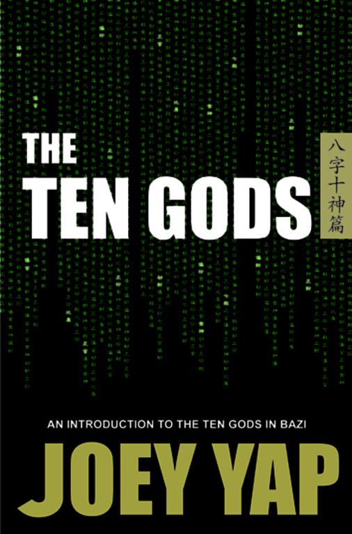 The Ten Gods