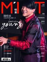 明潮M'INT 2018/5/24 第292期