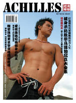 ACHILLES體育悍將雜誌NO.01