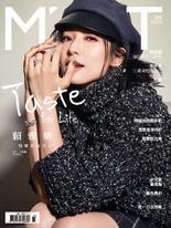 明潮M'INT 2018/7/5 第295期