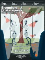 《彭博商業周刊/中文版》第149期