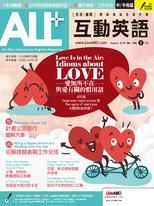 ALL+互動英語雜誌2018年8月號No.165