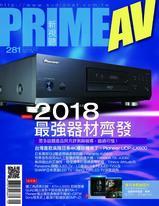 PRIME AV新視聽電子雜誌 第281期 9月號