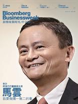 《彭博商業周刊/中文版》第154期