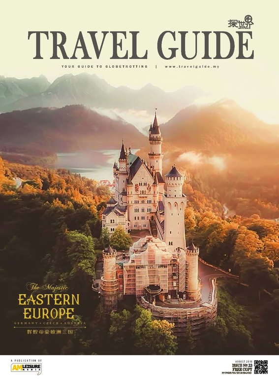 TRAVEL GUIDE August 2018