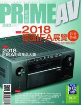 PRIME AV新視聽電子雜誌 第282期 10月號