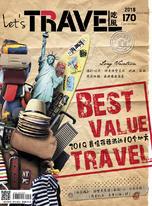 Let's Travel吃风 12月号 2018