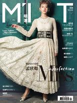 明潮M'INT 2018/11/22 第304期