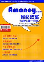 2018/12/3 Amoney財經e周刊 第310