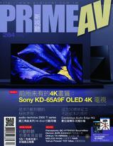 PRIME AV新視聽電子雜誌 第284期 12月號