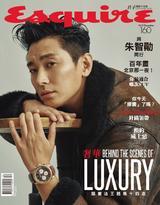 Esquire君子雜誌12月號/2018