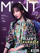 明潮M'INT 2018/12/20 第306期