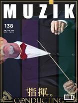 MUZIK古典樂刊 NO.138