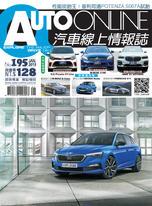 AUTO-ONLINE汽車線上情報誌 01月號/2019