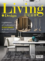 Living&Design住宅美學1月號/115期