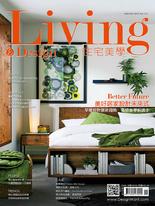 Living&Design住宅美學2.3月號/116期
