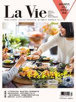 La Vie 2月號/2019 第178期