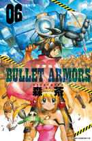 BULLET ARMORS子彈裝甲(06)完