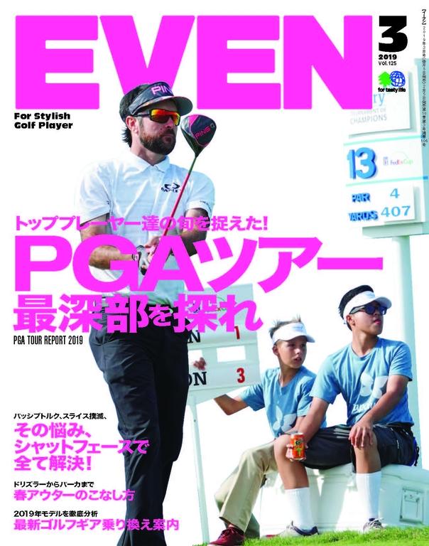 EVEN 2019年3月號 Vol.125 【日文版】