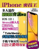 iPhone 密技王 Vol.37【蘋果自家App「Clips」剪片】