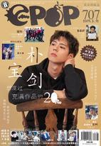 epop Chinese Vol 707