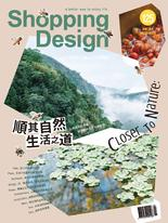 Shopping Design設計採買誌 4月號/2019