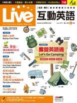 Live互動英語雜誌2019年6月號NO.218