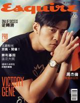 Esquire君子雜誌第166期6月號/2019