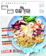 日日韓食【013期】那年夏季我們吃的麵