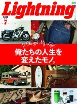 Lightning 2019年7月號 Vol.303 【日文版】