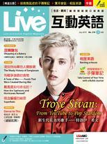 Live互動英語雜誌2019年7月號NO.219