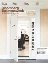 《彭博商業周刊/中文版》第175期