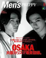 Men's PREPPY 2019年8月號 【日文版】
