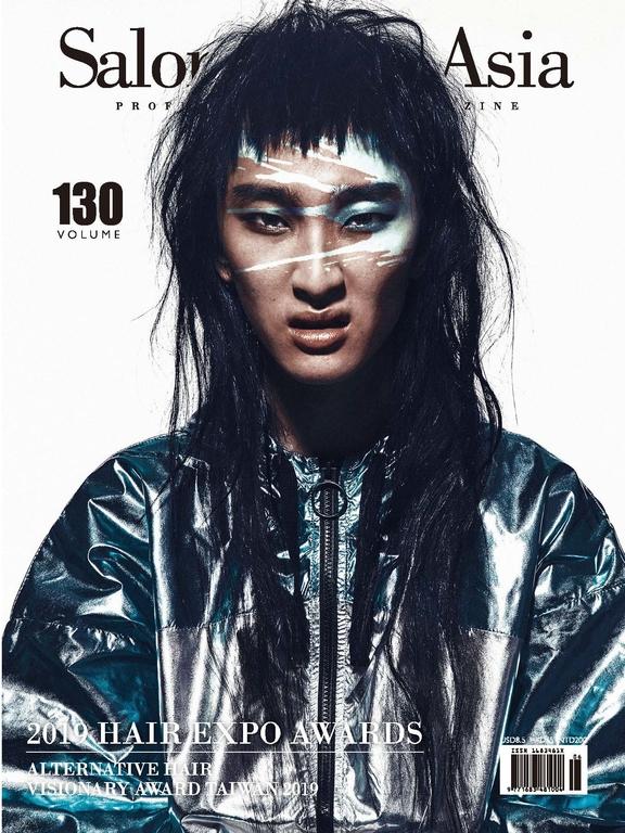 Salon News Asia 6月號/2019 第130期