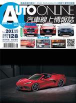 AUTO-ONLINE汽車線上情報誌 08月號/2019