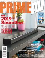 PRIME AV新視聽電子雜誌 第292期 8月號